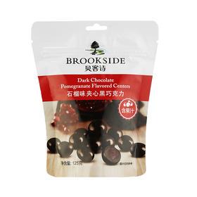 好时 贝客诗品牌直营夹心黑巧克力125g*1袋 石榴口味-812205