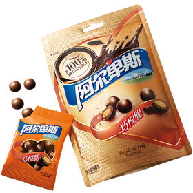 阿尔卑斯巧悦脆夹心巧克力球(牛奶巧克力)牛奶糖 休闲零食糖果礼品 96克-812183
