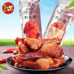 佰食优香港众星鸭小腿 | 鲜嫩美味入味十足 |72g/袋【严选X休闲零食】