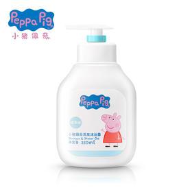 小猪佩奇 洗发沐浴露(精华版)250ml