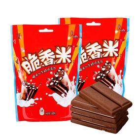 德芙(Dove) 脆香米脆米心牛奶巧克力 糖果巧克力120g*2袋装 结婚喜糖果巧克力-812165