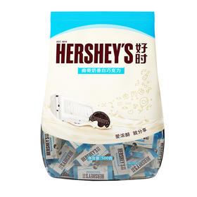 好时 排块巧克力500g巴旦木牛奶味巧克力休闲零食结婚婚庆喜糖 曲奇奶香白巧500g-812207
