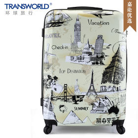 Transworld 2018新款英伦复古环游世界旅行箱拉杆箱24寸