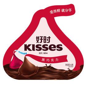 好时 KISSES品牌直营巧克力82g袋装休闲零食 黑巧克力-812200