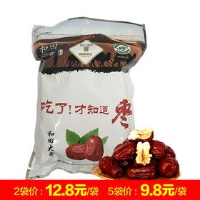 【新疆精品】养生枣袋装