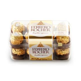 费列罗(Ferrero Rocher)费列罗榛果威化巧克力16粒礼盒装婚庆喜糖果巧克力中秋节送礼礼盒-812191