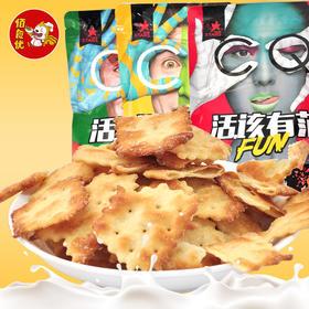 佰食优不规则早餐饼干 | 多种口味咸香可口 |108g/袋【严选X休闲零食】