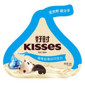 好时 KISSES品牌直营巧克力82g袋装休闲零食 曲奇奶香白巧克力-812202