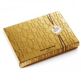 费列罗(Ferrero Rocher)费列罗榛果威化巧克力礼盒送女友生日礼物婚庆喜糖果巧克力中秋送礼 15粒-812192