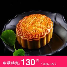 【广州酒家经典系列】双黄纯白莲蓉月饼750g