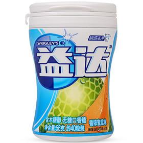 益达(Extra)木糖醇无糖口香糖香浓蜜瓜40粒56g单瓶装-812246