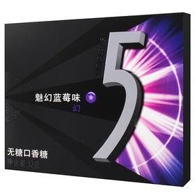 5无糖口香糖魅幻蓝莓味32g单盒装-812212