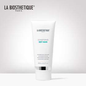 La Biosthetique贝伊丝 水润护发素