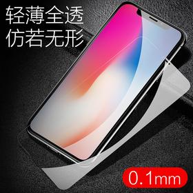 iphonex超薄钢化膜0.1mm苹果x玻璃膜8P贴膜6sP高清防指纹7Plus