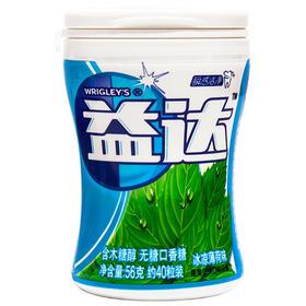益达(Extra)木糖醇无糖口香糖冰凉薄荷40粒56g单瓶装-812240