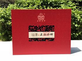 正山小种礼盒250g