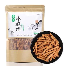 黄楝公社 手工老灶麻花零食3袋装
