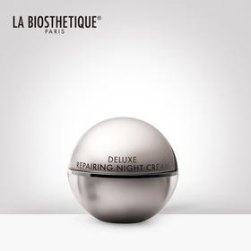 La Biosthetique贝伊丝 奢华修护晚霜