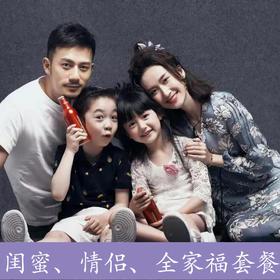 沐恩摄影49.9元抢订全家福、情侣照、闺蜜照 (三选一)