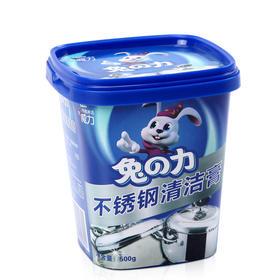 【精选】兔之力 不锈钢清洁膏丨不伤钢面的不锈钢清洁膏丨500g/瓶【家庭清洁】