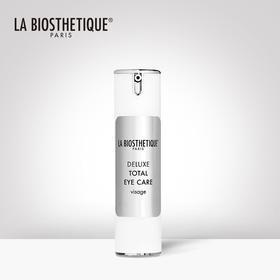La Biosthetique贝伊丝 奢华修护眼霜