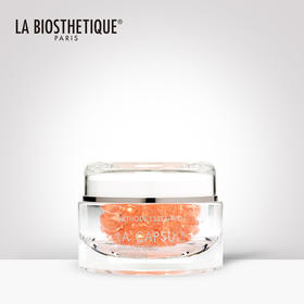 La Biosthetique贝伊丝 脂质滋养精华胶囊