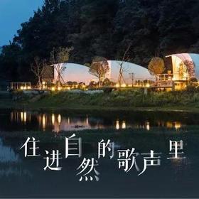 """石象湖小镇百合花旅游节超值门票,赏满园""""秋""""色,或泛舟游湖~"""
