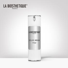 La Biosthetique贝伊丝 奢华修护精华