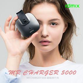 IDMIX便携苹果MFI认证快充数据线 自带插头移动电源充电宝 安卓通用
