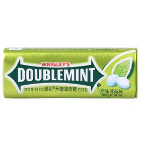绿箭(DOUBLEMINT)无糖薄荷糖原味薄荷味35粒23.8g单盒金属装-812227