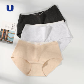 半岛优品 | 铜纤维女士无痕生理内裤 抗菌除味 排湿透气 无痕设计 无缝低腰包臀 收腹暖宫
