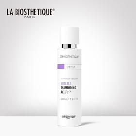 La Biosthetique贝伊丝 滋养赋活洗发露(纤细发质)