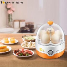 Bear小熊自动断电迷你蒸蛋机煮蛋器  ZDQ-2201