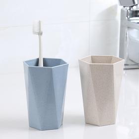 【 PP+可降解小麦秆材质】时尚简约北欧棱形洗漱杯 四色可选 经久耐用 环保健康