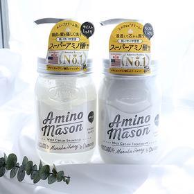 amino mason日本氨基酸牛油果洗发水+护发素滋润型