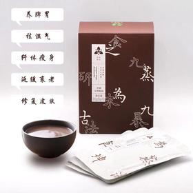 幸福黄精(古方全素餐)