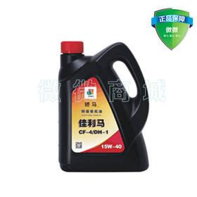 【JOMO矫马】环保机油 4L
