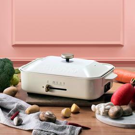 BRUNO  多功能料理炉+烤盘