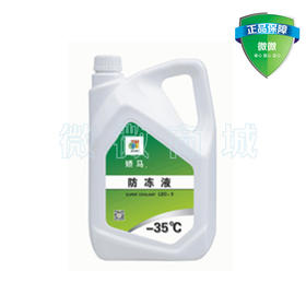 【JOMO矫马】冷却液/防冻液SUPC -25℃/-35℃