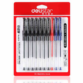 得力6610中性笔水笔 签字笔中性笔 0.5mm黑红蓝10支卡装-812256