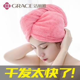 速干发毛巾干发帽子女成人超吸水可爱擦包头发的速干发巾毛巾长发日本