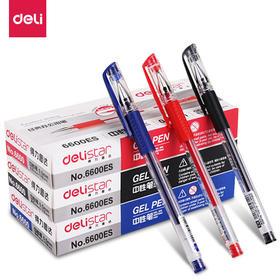 得力文具6600ES水笔商务办公笔签字笔 办公学生用中性笔 -812274