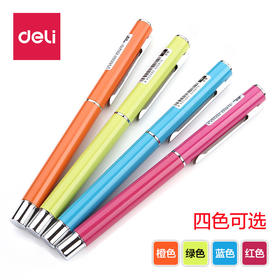 Deli得力S81中性笔全金属笔杆金属笔尖签字笔商务 碳素笔-812271