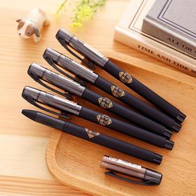 deli得力S66中性笔 考试专用笔 0.5mm 考试用水笔 碳素墨水笔-812264