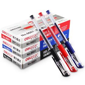 得力6601中性笔碳素笔水笔签字笔书写笔0.5笔芯批发6901替芯-812253