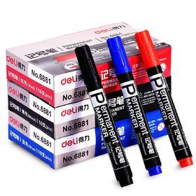 得力6881油性记号笔1.5mm打包笔快递大头笔马克笔唛头笔油性笔-812308