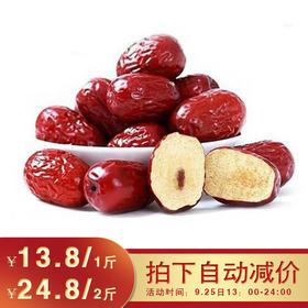 【皮薄肉厚】新疆阿克苏灰枣 1斤