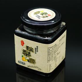 古法熬制秋梨膏 20斤砀山酥梨才能熬一斤 配料只有梨 无添加 生津、润燥、止咳 280克/瓶包邮