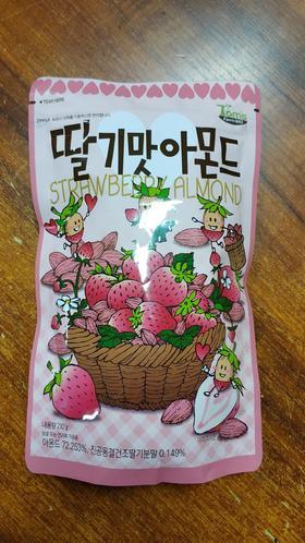 草莓味杏仁坚果