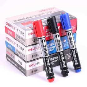 得力s553可加墨大头记号笔 快递物流专用 不褪色油性记号笔 单头-812307